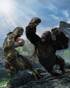 King Kong 360
